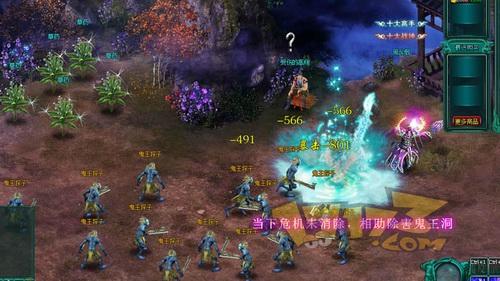 一款魔幻题材ARPG网页游戏《神魔传说SF》 职业解析攻略